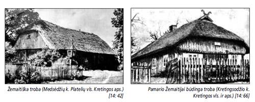 Žemaitiška troba
